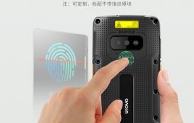 企业使用工业PDA有什么独特优势?